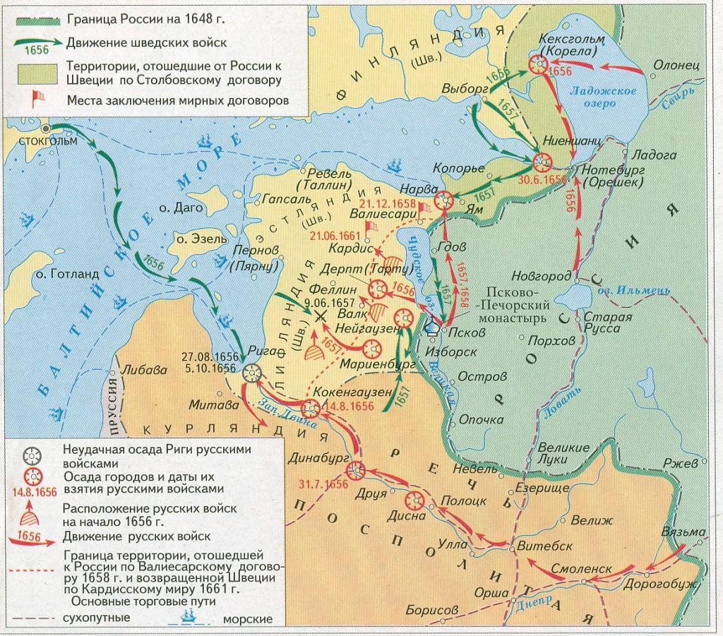 Отношения России и Польши — Русский эксперт Иван Выговский