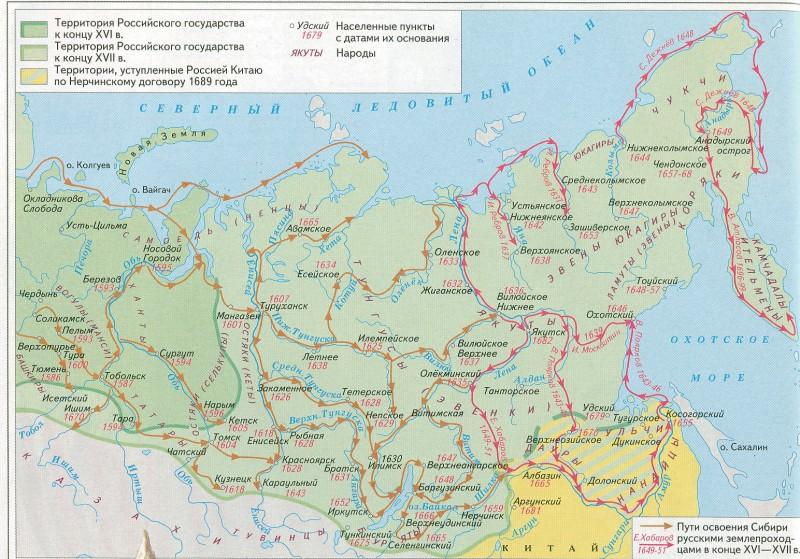 Сибирь и Дальний Восток