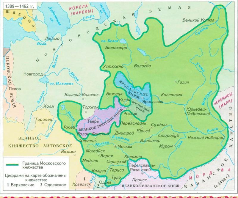1389 - 1462 гг.