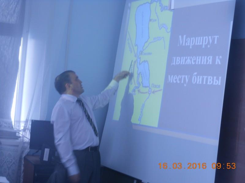 семинар учителей истории 018