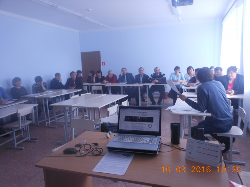 семинар учителей истории 022