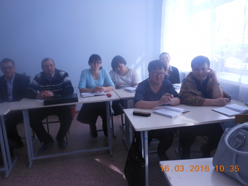 семинар учителей истории 023
