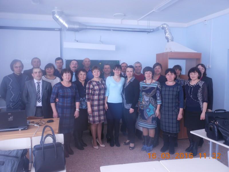 семинар учителей истории 030