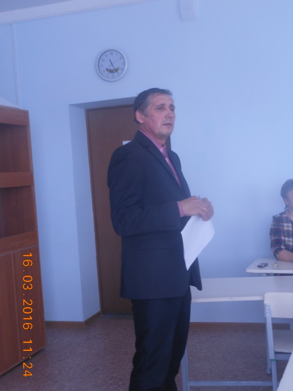семинар учителей истории 028