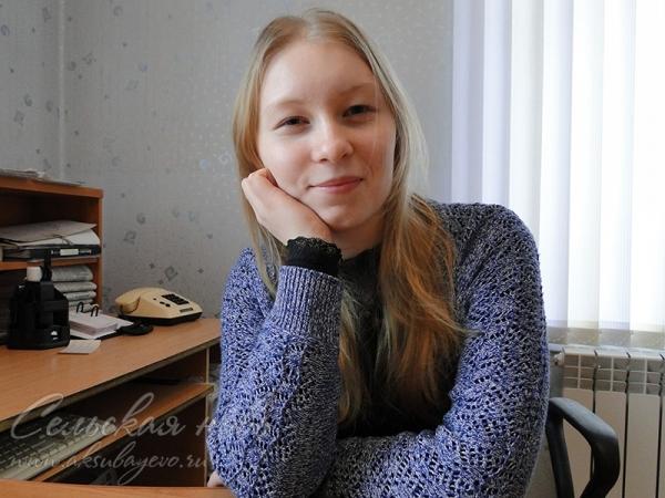 Павлова Ксения, 2017 год, Аксубаевская СОШ № 3 - 90 баллов