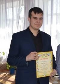 Шугаев Роман. 2016 год, Аксубаевский лицей - 98 баллов