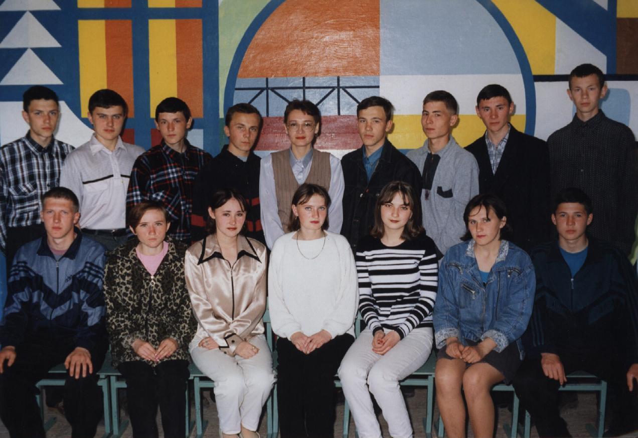 выпуск 1998 б