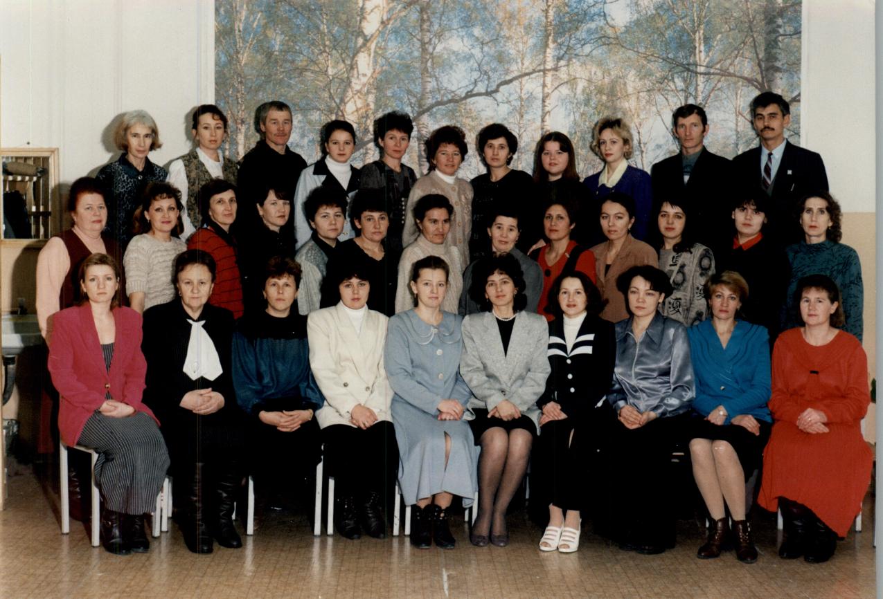 учителя 1999