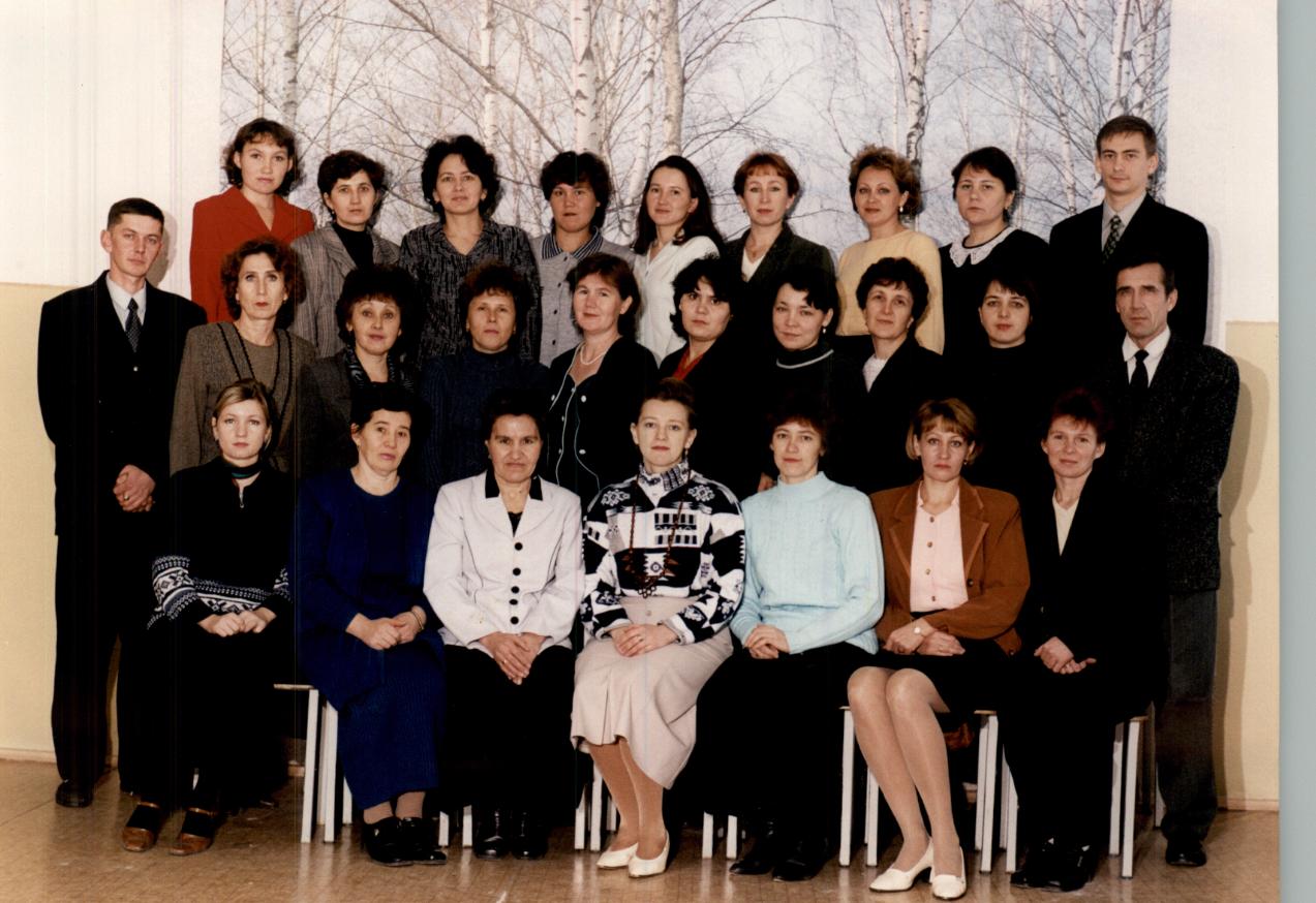 учителя 2001