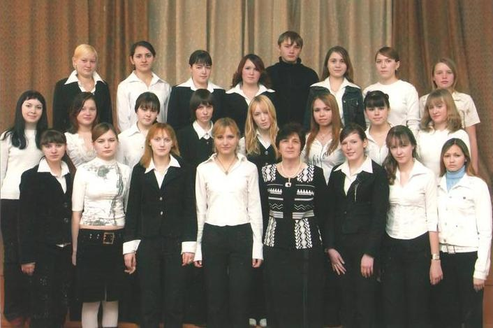 выпуск 2006 а