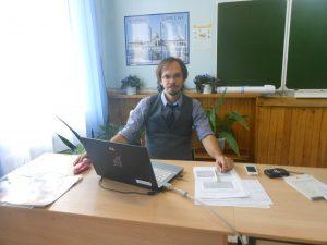 Чеверикин Сергей Анатольевич, методист отдела образования