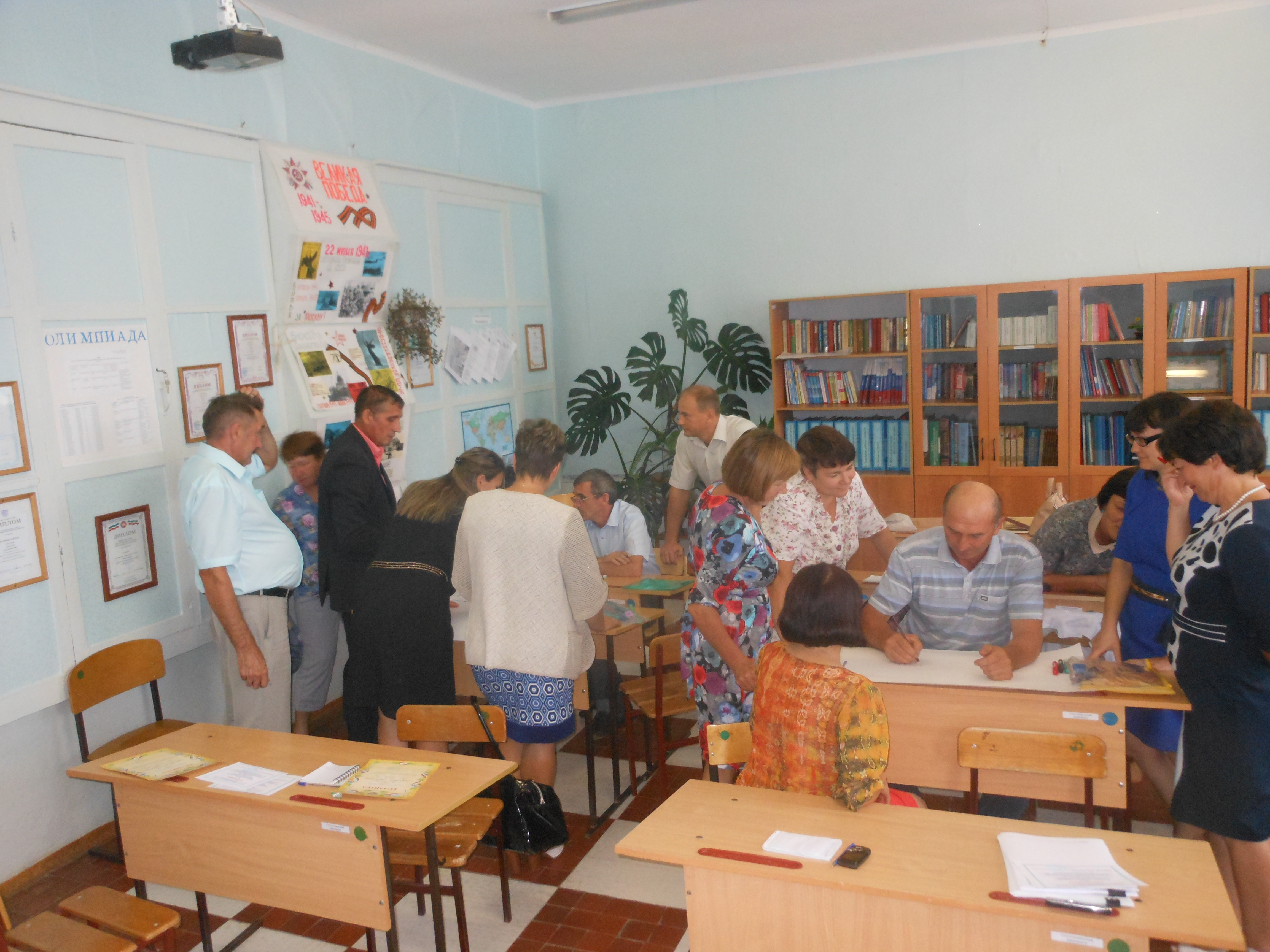 семинар 015