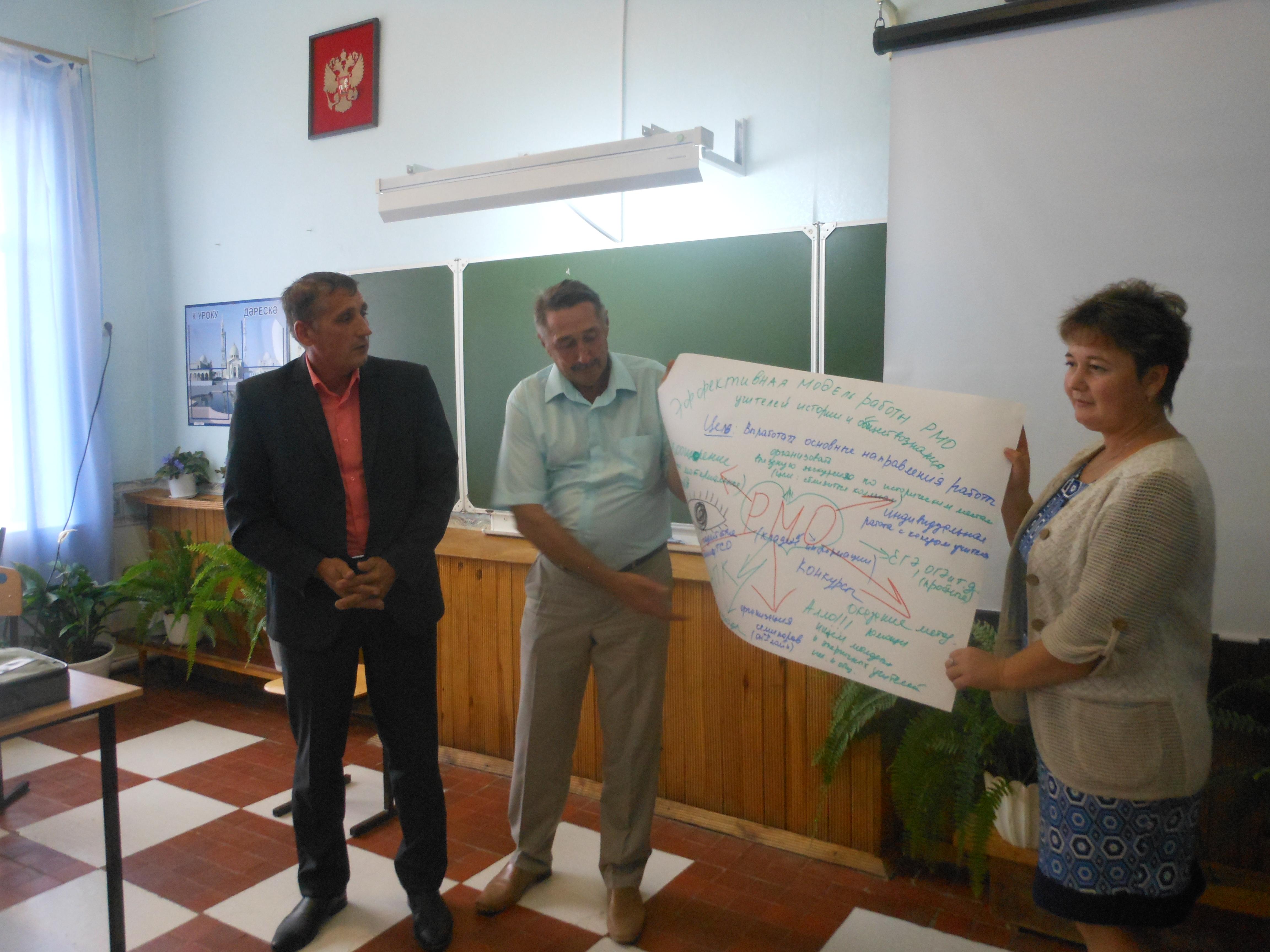 семинар 018