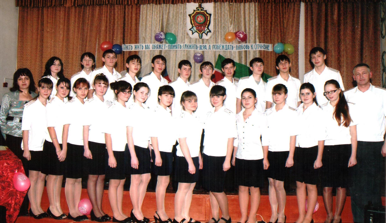 11klass_2012
