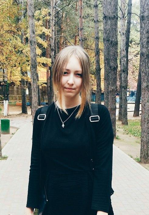 17-18. Ишаева Ксения, английский язык- 84 балла, 2015 год