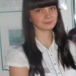 Купорова Екатерина