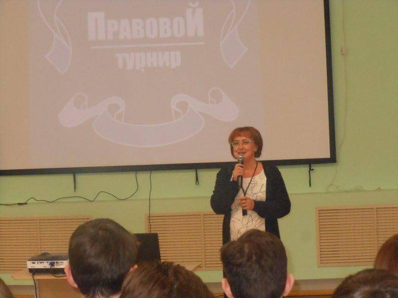 Бакулина Лидия Васильевна, директор центра образовательных технологий юридического факультета КФУ