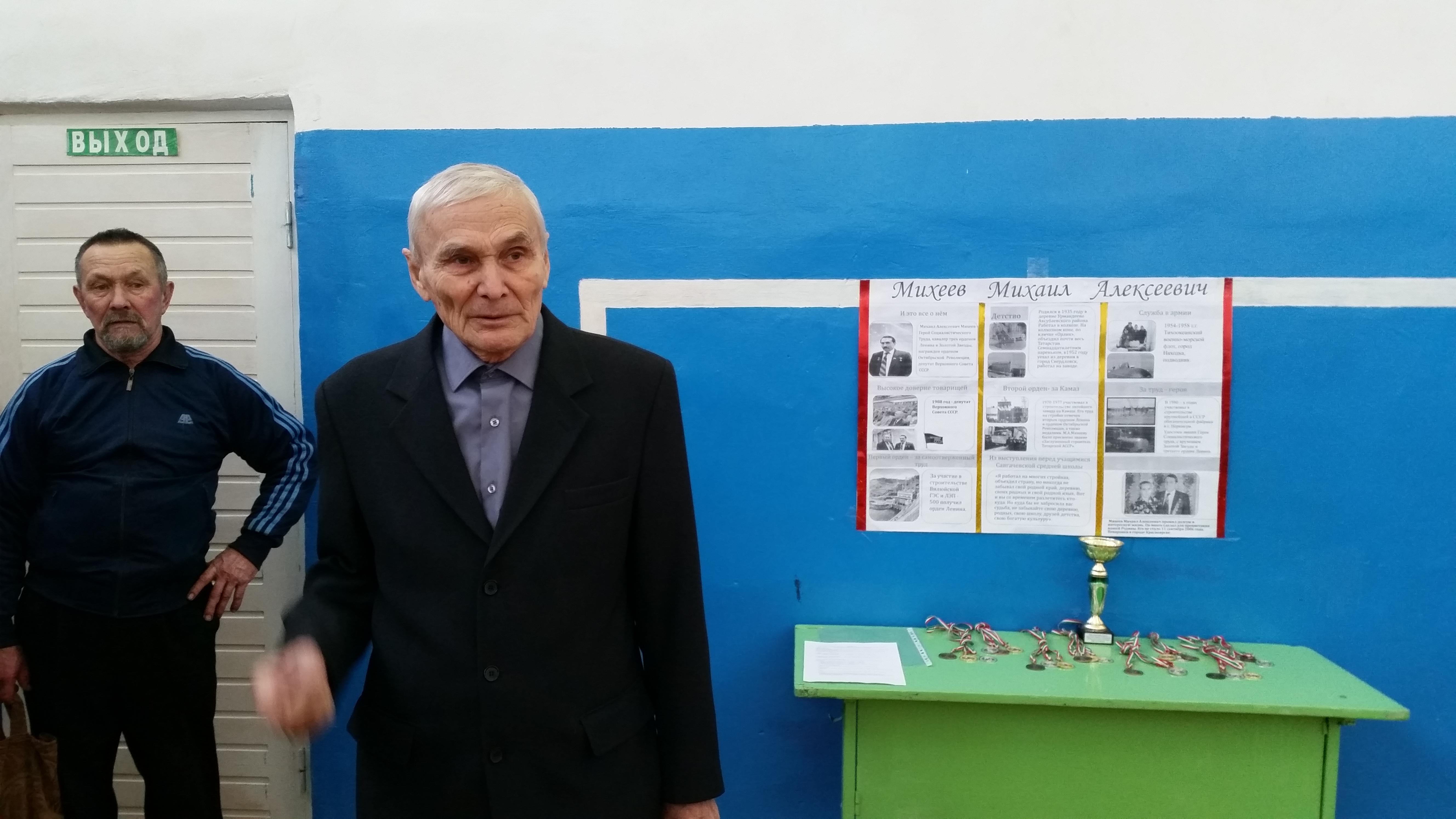 Ветеран спорта, многократный чемпион района по шашкам - Горбатов Геннадий Александрович