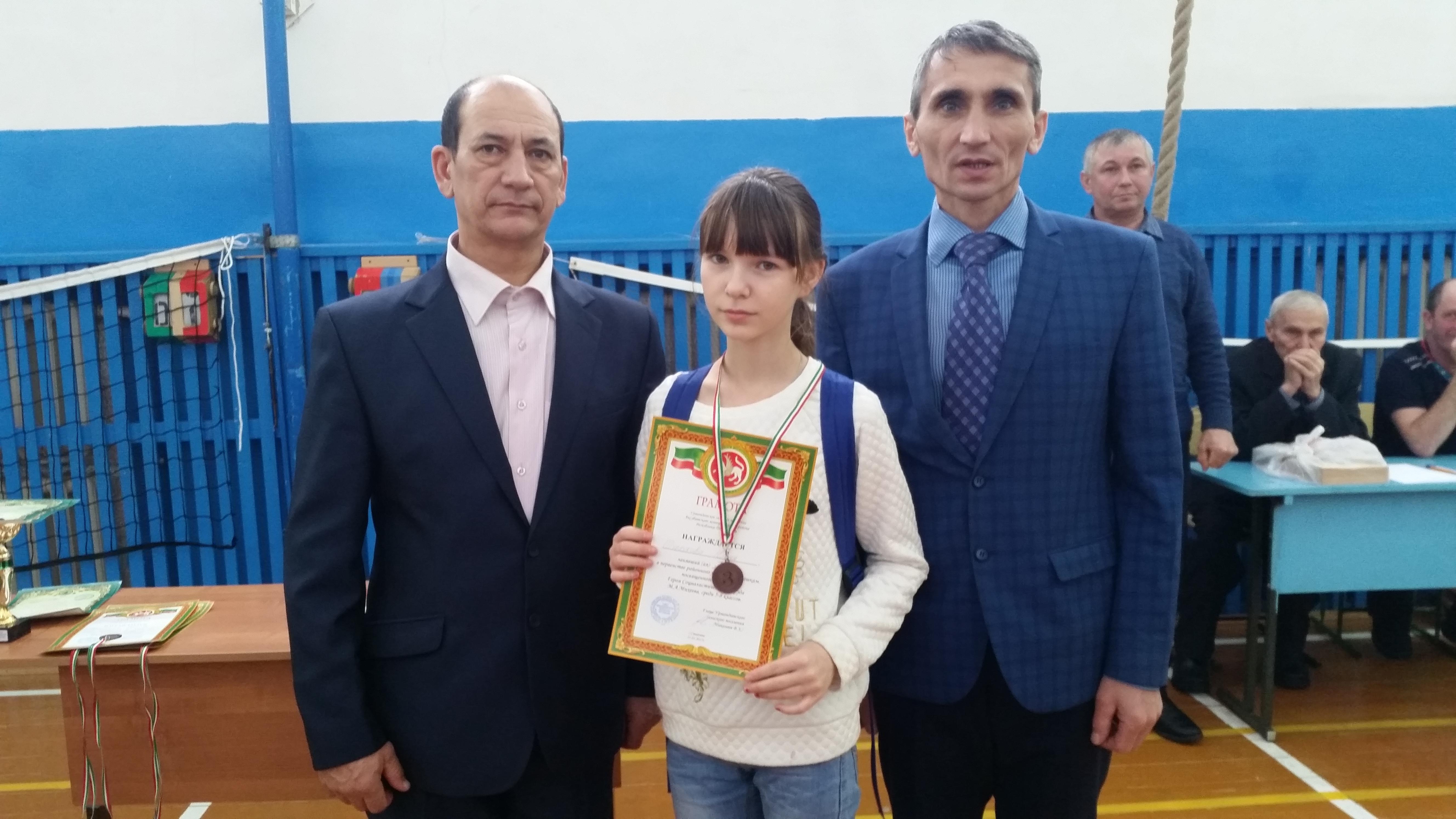 Турлукова Юлия - 3 место среди 5-8 классов
