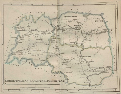 kazanskaya-guberniya-arta-2-500x390