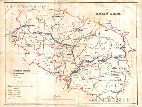 kazanskaya-guberniya-arta-4-500x377