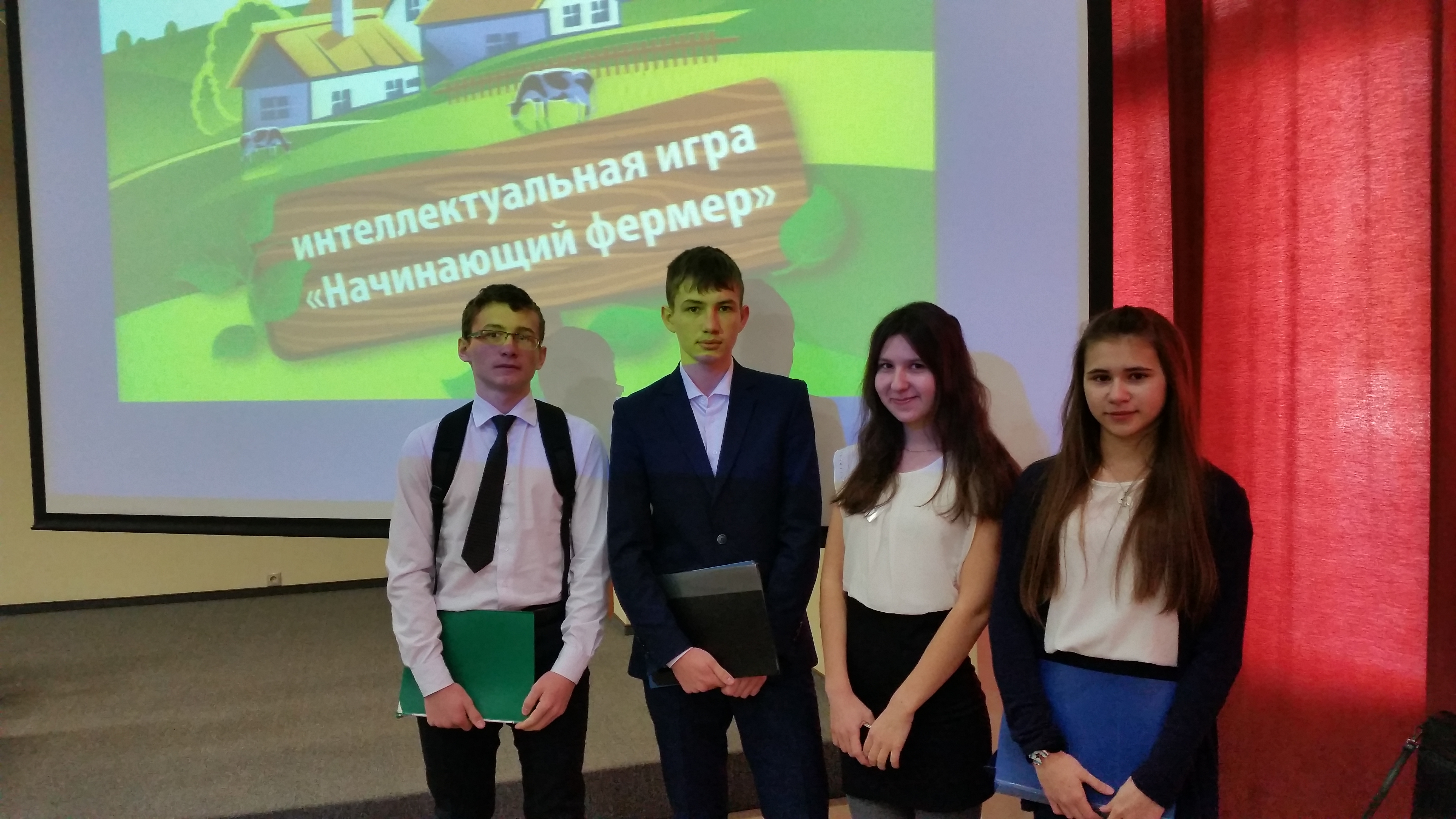 Убейкин Никита - 9 а класс (капитан), Убейкин Руслан - 7 класс, Срурова Диляра - 8 а класс, Лилманова Ляйсан - 10 класс